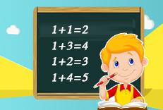 幼儿数学活动导入部分的实施策略与技巧的研究