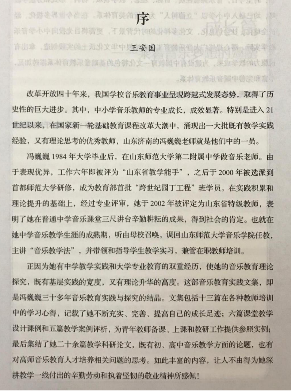 教师教育网_培训动态